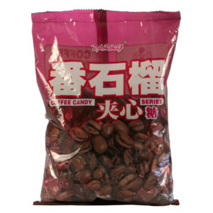 Coffee Candy Chocolate